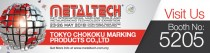 The 24th International Machine Tools and Metalworking Technology Exhibition
